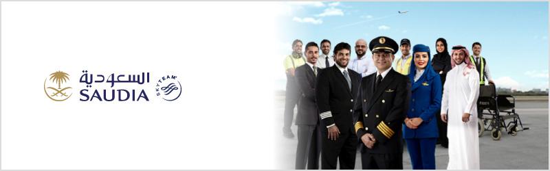 Saudi Arabian Airlines crew