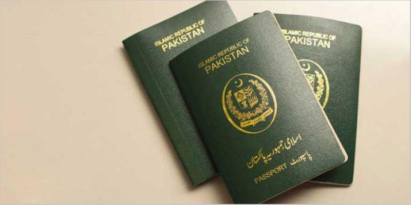 Pakistani passports
